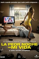 Walk of Shame - Argentinian Movie Cover (xs thumbnail)
