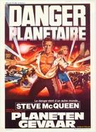 The Blob - Belgian Movie Poster (xs thumbnail)
