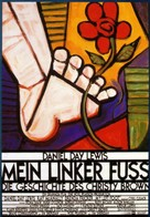 My Left Foot - German Movie Poster (xs thumbnail)