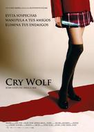 Cry Wolf - Spanish Movie Poster (xs thumbnail)