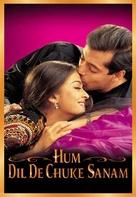 Hum Dil De Chuke Sanam - Indian Movie Poster (xs thumbnail)