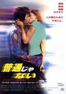 A Life Less Ordinary - Japanese poster (xs thumbnail)