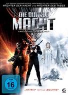 Zapreshchyonnaya realnost - German DVD cover (xs thumbnail)