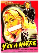 Ce soir on tue - French Movie Poster (xs thumbnail)