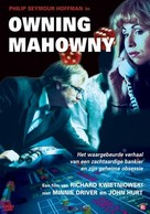 Owning Mahowny - Dutch Movie Cover (xs thumbnail)