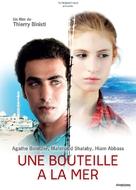 Une bouteille à la mer - French DVD cover (xs thumbnail)