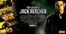 Jack Reacher - Australian Movie Poster (xs thumbnail)