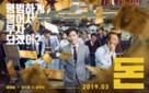 Money - IMDb - South Korean Movie Poster (xs thumbnail)