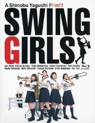 Swing Girls - Japanese Movie Cover (xs thumbnail)