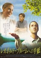 Leo - Japanese Movie Poster (xs thumbnail)