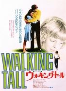 Walking Tall - Japanese Movie Poster (xs thumbnail)