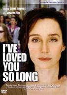 Il y a longtemps que je t'aime - Movie Cover (xs thumbnail)