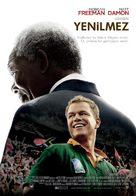 Invictus - Turkish Movie Poster (xs thumbnail)