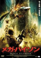 Sand Serpents - Japanese Movie Cover (xs thumbnail)