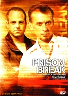 """Prison Break"" - Brazilian poster (xs thumbnail)"