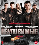 Red Dawn - Russian Blu-Ray cover (xs thumbnail)