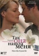 Then She Found Me - Russian DVD cover (xs thumbnail)
