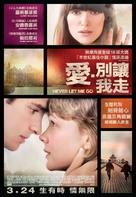 Never Let Me Go - Hong Kong Movie Poster (xs thumbnail)