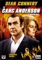 The Anderson Tapes - Dutch DVD movie cover (xs thumbnail)