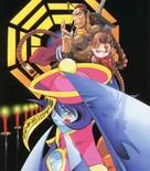 Vampire Hunter: The Animated Series - poster (xs thumbnail)