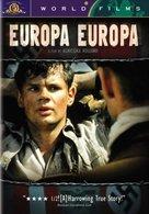 Europa Europa - DVD cover (xs thumbnail)