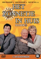 """'t Zonnetje in huis"" - Dutch Movie Cover (xs thumbnail)"