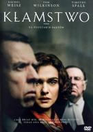 Denial - Polish Movie Cover (xs thumbnail)