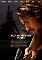 Out of the Furnace - Turkish Movie Poster (xs thumbnail)