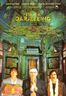 The Darjeeling Limited - Mexican Movie Poster (xs thumbnail)