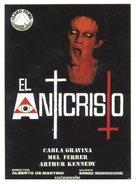 L'anticristo - Spanish Movie Poster (xs thumbnail)