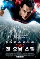 Man of Steel - South Korean Movie Poster (xs thumbnail)