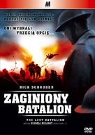 The Lost Battalion - Polish DVD cover (xs thumbnail)