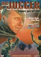 The Blood of Heroes - German DVD cover (xs thumbnail)