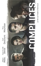 Complices - Swiss Movie Poster (xs thumbnail)