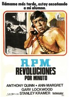 R.P.M. - Spanish Movie Poster (xs thumbnail)