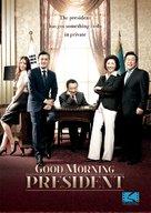 Gutmoning peurejideonteu - DVD cover (xs thumbnail)
