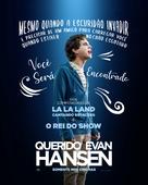 Dear Evan Hansen - Brazilian Movie Poster (xs thumbnail)