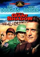Cast a Giant Shadow - DVD movie cover (xs thumbnail)