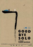 Goodbye Solo - Movie Poster (xs thumbnail)