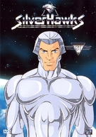 """""""Silverhawks"""" - French Movie Cover (xs thumbnail)"""