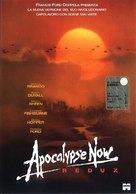 Apocalypse Now - Italian Movie Cover (xs thumbnail)