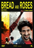 Bread and Roses - German DVD cover (xs thumbnail)