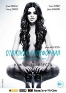 California Scheming - Russian Movie Poster (xs thumbnail)