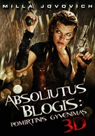 Resident Evil: Afterlife - Lithuanian Movie Poster (xs thumbnail)