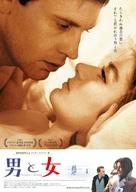 Un homme et une femme - Japanese Re-release poster (xs thumbnail)