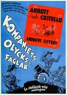 Buck Privates - Swedish Movie Poster (xs thumbnail)