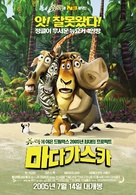 Madagascar - South Korean Movie Poster (xs thumbnail)