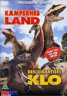 The Giant Claw - Danish Movie Cover (xs thumbnail)
