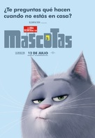 The Secret Life of Pets - Argentinian Movie Poster (xs thumbnail)