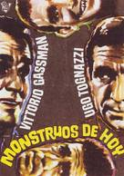 I mostri - Spanish Movie Poster (xs thumbnail)
